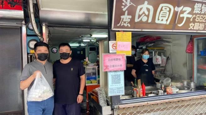 前立委顏寬恒呼籲大家外帶拯救受疫情影響的小店。(圖/摘自顏寬恒臉書)