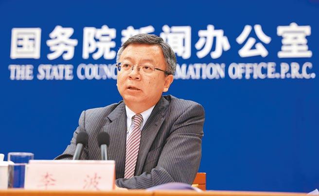 49歲的中國人民銀行副行長李波,即將接任國際貨幣基金(IMF)副總裁。(中新社)