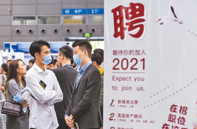 大陸目前已有16地公布2020年平均年度薪資情況,目前平均年薪最高的是深圳,達到13萬7310元人民幣。圖為中國國際人才交流大會日前在深圳舉行。(新華社)