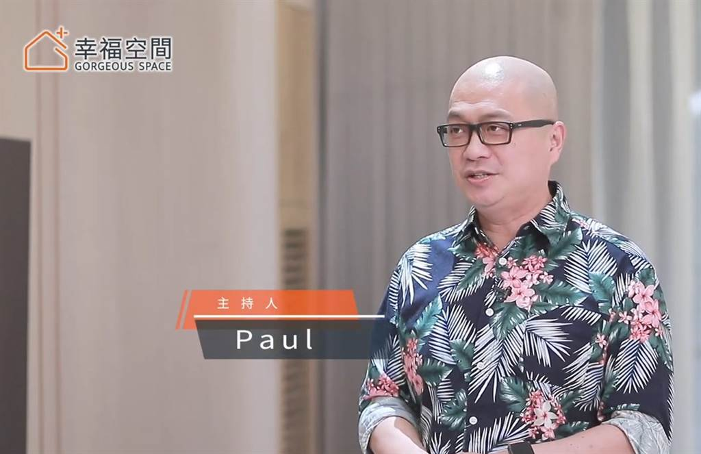 知名藝人Paul的新家,全室皆採用隆美窗簾。