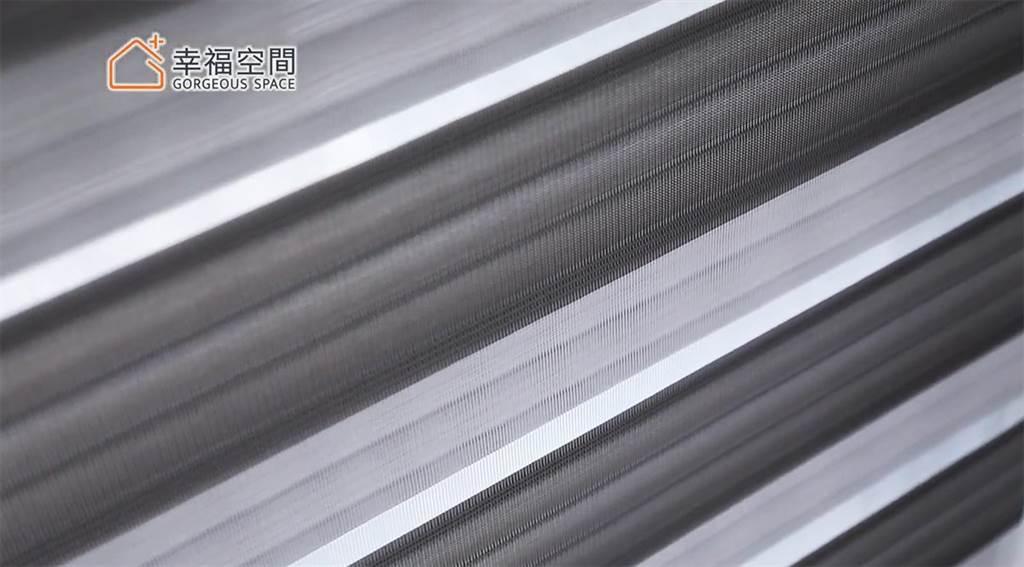 調光簾是一種雙層織法的捲簾,一段為密織的布面,一段是鏤空的紗網。
