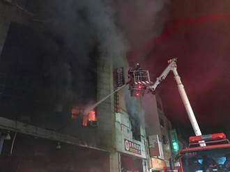 【4死惡火】彰化防疫旅館惡火狂燒8小時 煙囪效應阻斷逃生4死22傷