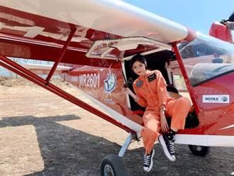 台中烏日一日遊 看美景、吃美食還能體驗開飛機