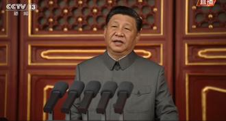中共建黨百年大會 習近平:不接受教師爺般說教 發展掌握自己手中