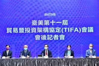 《經濟》台美TIFA達多項共識 續推動雙邊經貿對話