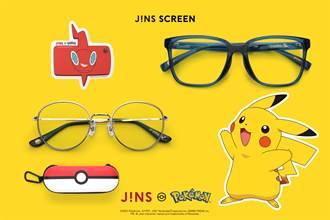 就決定是你了 JINS寶可夢眼鏡7/10開賣訓練家必收