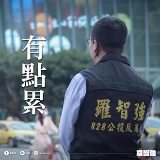 羅智強一張背影照曝光 辦公室主任:他是國民黨新指標