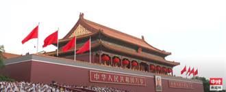 習近平:中華民族沒有稱霸基因 中國是是世界和平的建設者