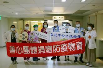 亞東醫院獲贈自動拉麵販賣機 暖心又暖胃