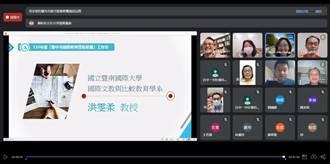 強化台中國際教育 8校成立雙語實驗班