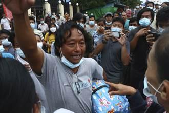 緬甸釋放反政變抗議人士 2000多人重獲自由