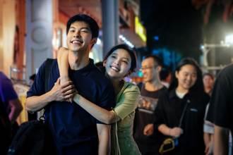 許光漢超強魅力《你的婚禮》熱賣35億 線上首映邀「許太太」搶先看