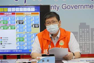 新竹醫院群聚又增1人 台大竹東院區全院降載、停收新患者