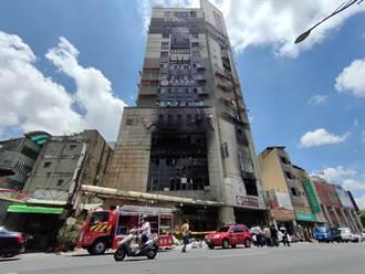 【4死惡火】才剛進住就遇大火 房客痛批:根本沒逃生機制