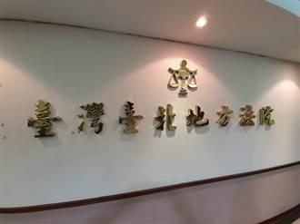 2度闖入台北某大學女學生宿舍曬衣場內遊蕩 男子判拘役30天