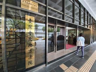 為了有沒有戴口罩起爭執 台北莾男打人遭判拘役25天