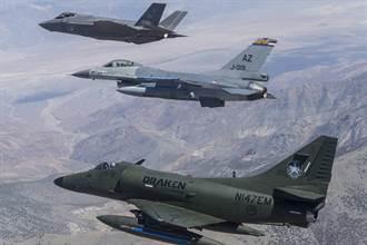 荷蘭出售12架F-16給民間空戰假想敵部隊