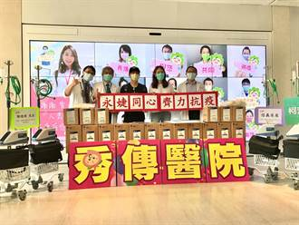 抗疫女神賈永婕現身彰化 6台「救命神器」HFNC運抵秀傳醫院