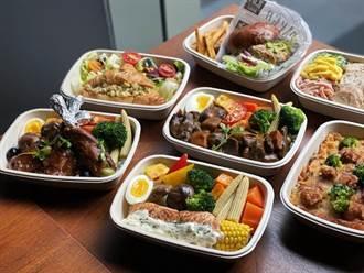 鎖定WFH午晚餐 慕軒飯店推視覺系餐盒開賣