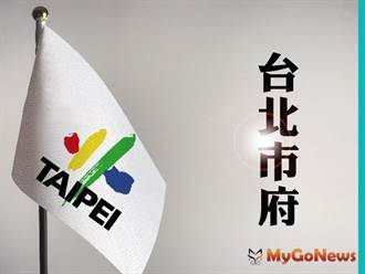 台北市府:AI審實價登錄契約 資訊更透明
