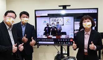 高雄大學與屏東大學合作 簽署策略聯盟合作協議