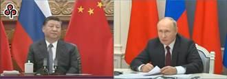 清華學者:世界越動盪 中俄越有必要加強合作