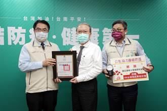 清大南部校友會及博仁獅子會捐台南115台條碼感應器 助傳統市場防疫