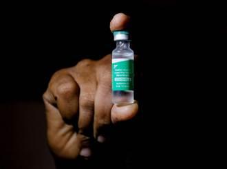 品質有差 歐盟不認印度製AZ疫苗 印度火大下通牒