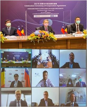 深化臺歐勞安衛交流 勞動部與比利時魯汶大學簽署合作協議