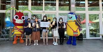 花蓮豐濱鄉超狂兒童生日禮金 0到4歲在籍童領好領滿最多8萬