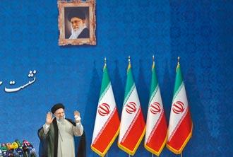 伊朗準總統萊希 聯合國揭屠殺黑歷史