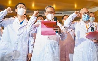 中共黨員破9500萬 層層關卡考核