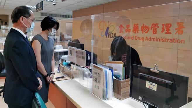 慈濟基金會在6月23日向衛福部遞交疫苗申購案。(慈濟基金會提供/林良齊台北傳真)