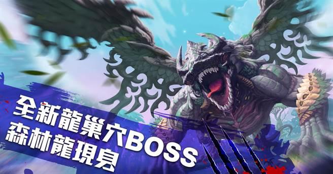 《龍之谷:新世界》森林龍龍巢穴