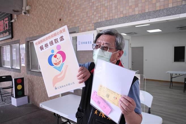 社會處長陳加富說明「防疫暖心食堂」標誌,以及領取餐券各項事項。(花蓮縣府提供/王志偉花蓮傳真)