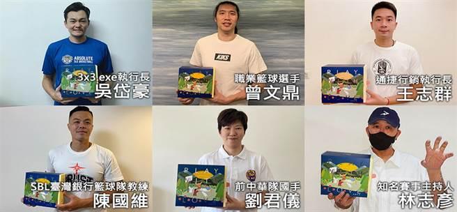 包含曾文鼎、陳國維、吳岱豪、王志群等球員或教練都參加這次中秋公益活動。(DEUX提供)