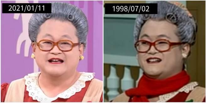 最近長壽兒童節目《水果冰淇淋》放上節目靈魂人物「水果奶奶」23年間對比照,引起熱烈討論。(圖/ 摘自公視影音網臉書)