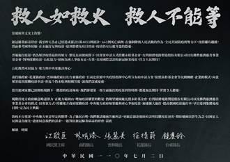 江啟臣與4縣長發表公開信 呼籲蔡英文專案授權地方採購疫苗