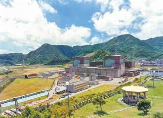 核二廠1號機提前停機 新北:勿將責任推給地方