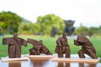 朱銘美術館募資平台首發 「太極疊疊樂」今中午上線