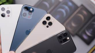 5G手機大降價 iPhone 12 Pro Max下殺近4千三星A42 5G打六折