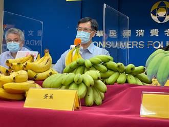 消基會抽驗市面香蕉 1件農殘不符日本標準