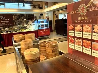 獨〉大排檔式五星美食外帶店!台北神旺「速速購美食百貨」開張