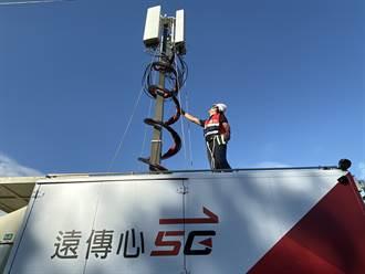 遠傳公布5G開台首年用戶近80萬 年底拚滲透率30%