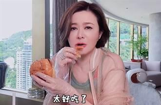 關之琳改當網紅 露粗手臂大口吃漢堡