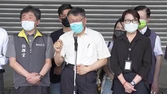 北農感染延燒 環南市場+41 網轟:台北別再拖累新北了