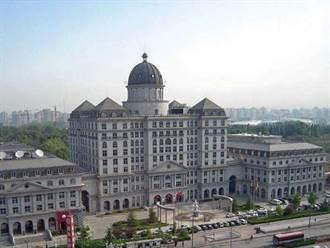 退休近3年 中國印鈔造幣總公司前總經理涉違紀違法