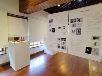 新北黃金博物館 金工特展線上開展