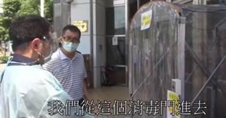 確保民眾與員警安全  南港警拍短片看防疫改變