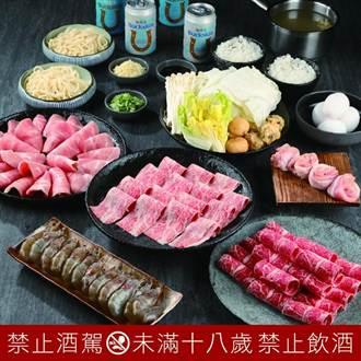 金車柏克金餐酒集團A5和牛燒肉、火鍋開賣 7/4至7/31自取7折